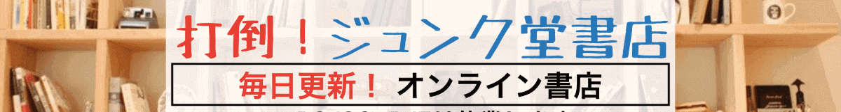 日刊インプットチャンネル