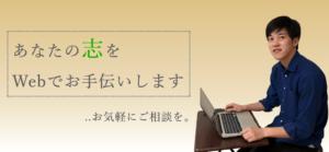 トンガリまるの仕事部屋 | 広島のWebクリエイター